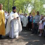Молебен на освящение Креста